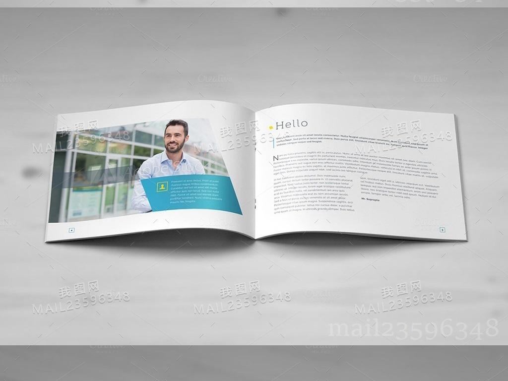 2017个性创意公司简介企业宣传册模板