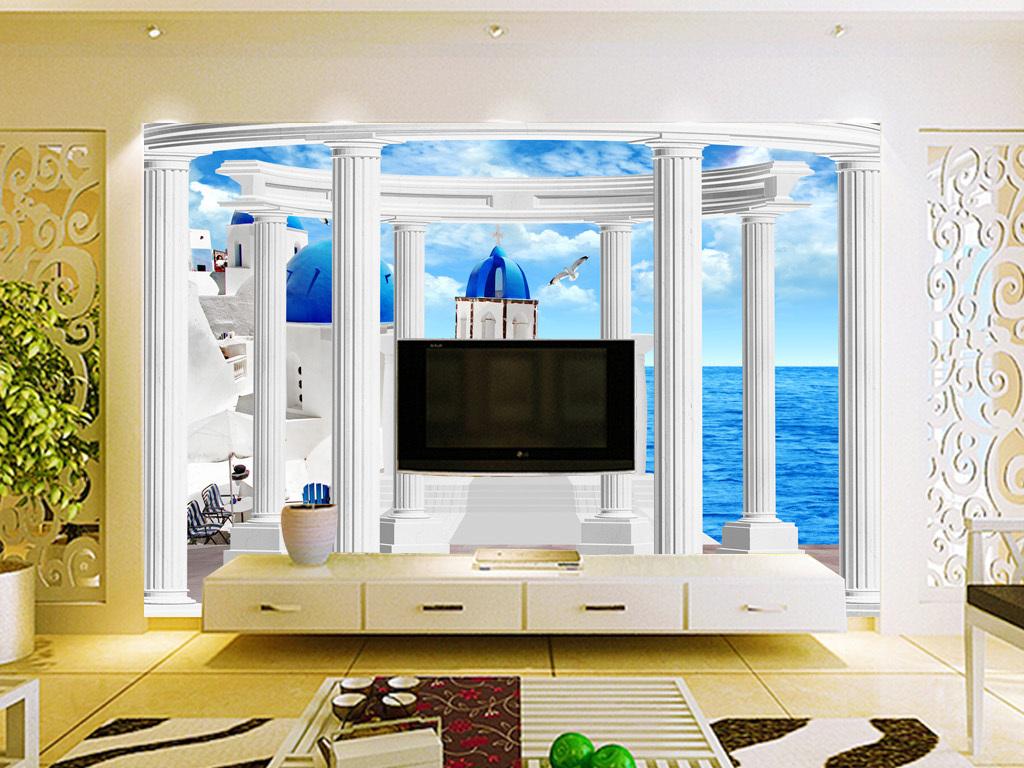 3d立体欧式希腊罗马柱电视背景墙