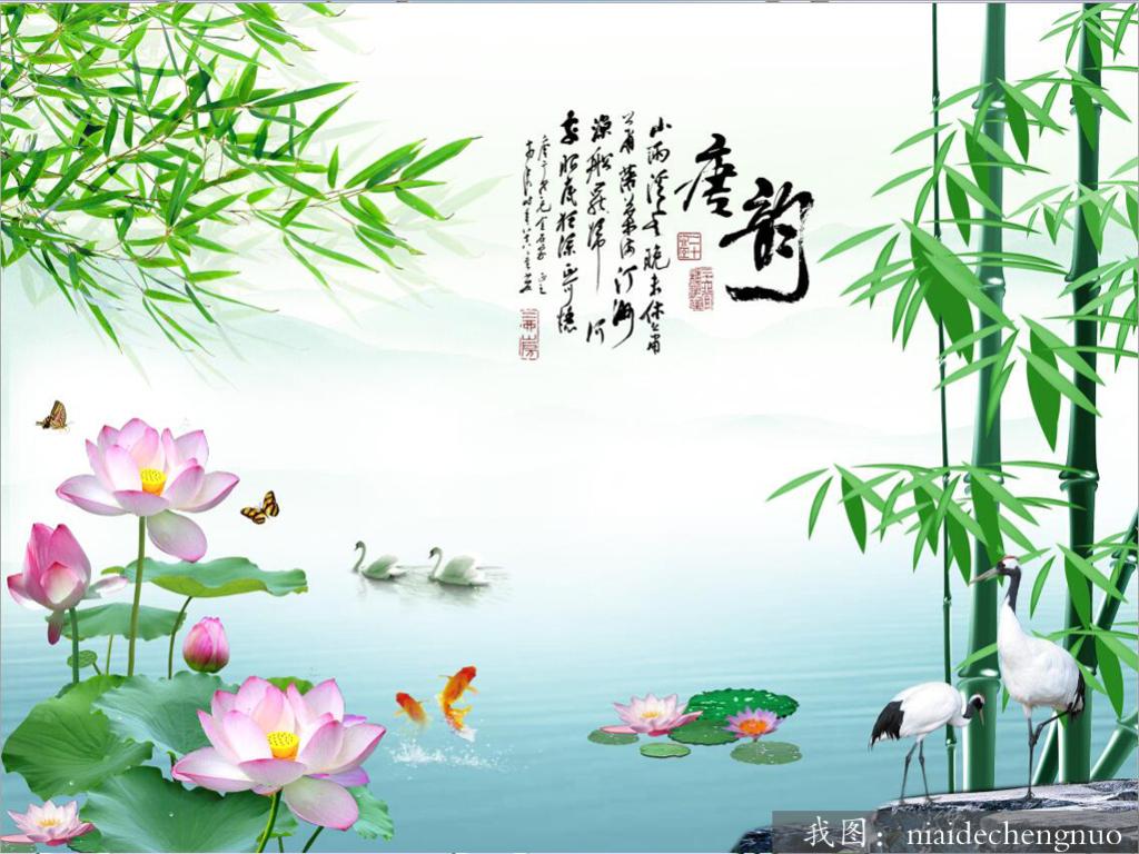 唐韻風景電視背景墻圖片下載室內背景墻小船唯美山水