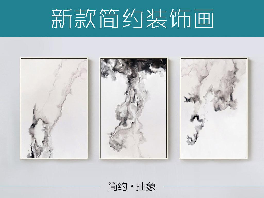 挂画                                  无框画黑白装饰画手绘