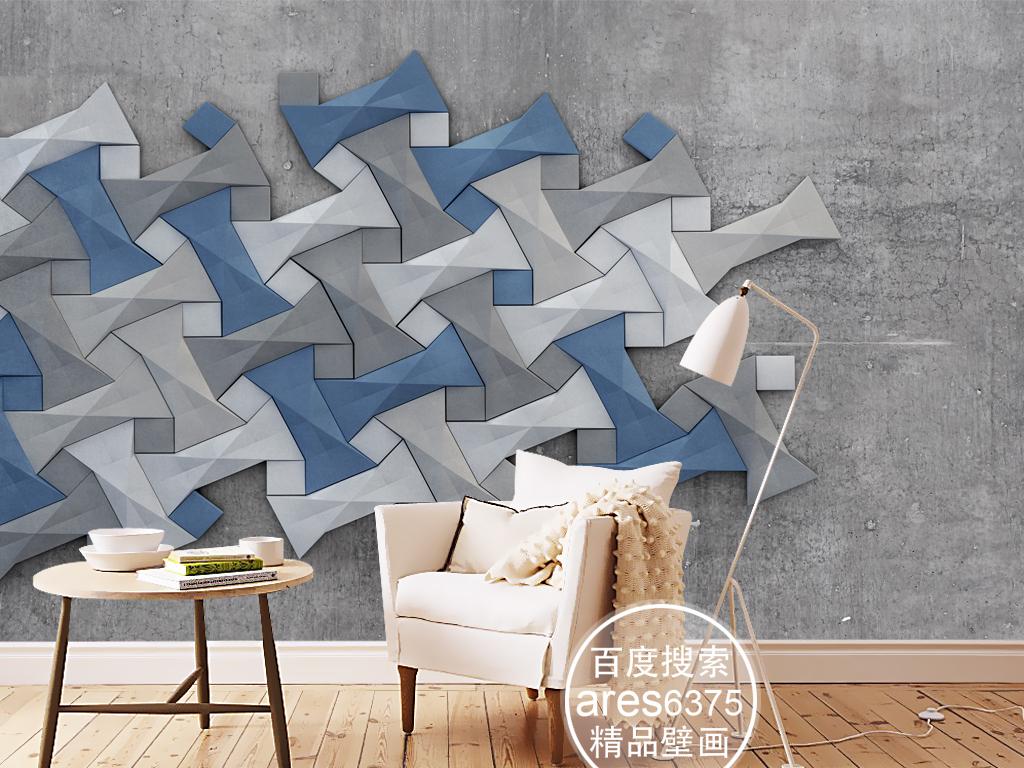 设计作品简介: 怀旧立体3d装饰墙面复古水泥墙创意图片