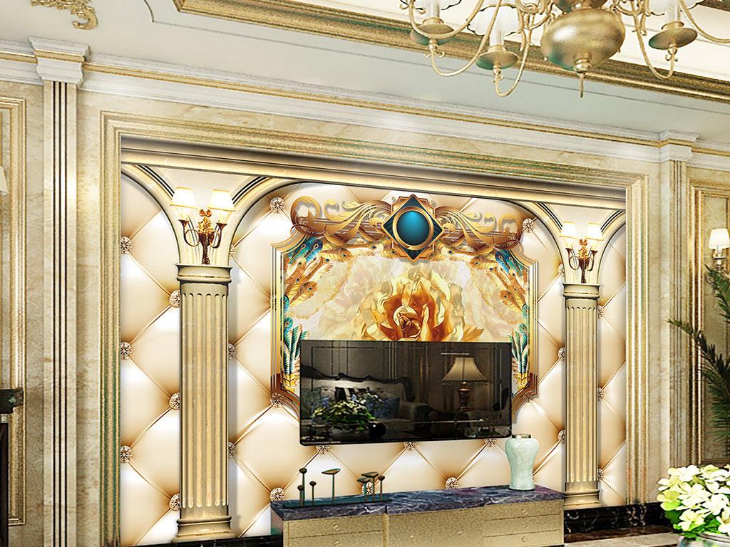 边框欧式花边钻石软包壁画壁纸背景墙欧式背景墙罗马