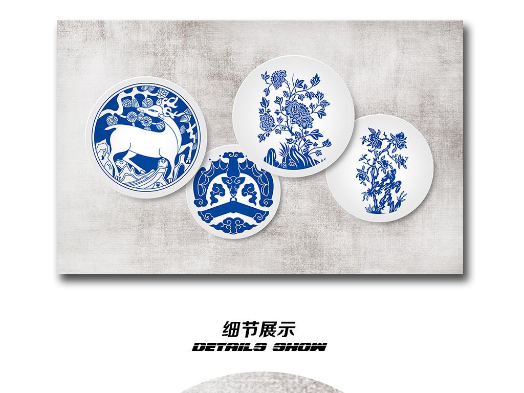 墙画壁画墙纸壁纸中国风青花创意