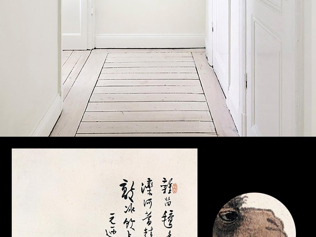 骆驼沙漠之舟中式国画玄关书房背包背景墙
