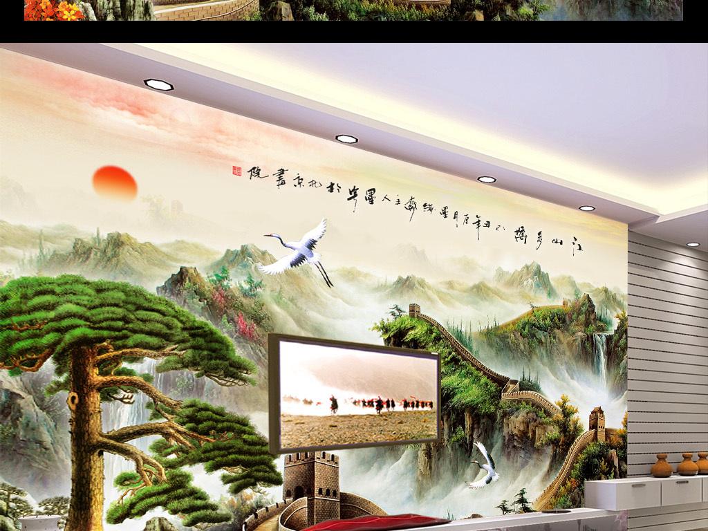 万里长城手绘油画装饰画中式浮雕电视背景墙