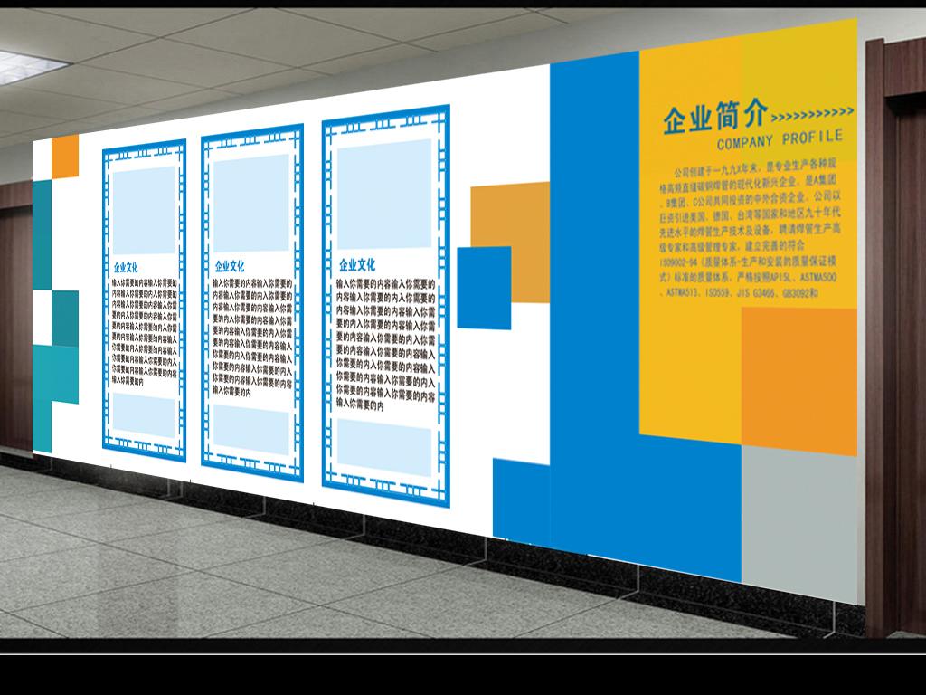 文化墙古典高端异形立体荣誉中式企业校园单位政府