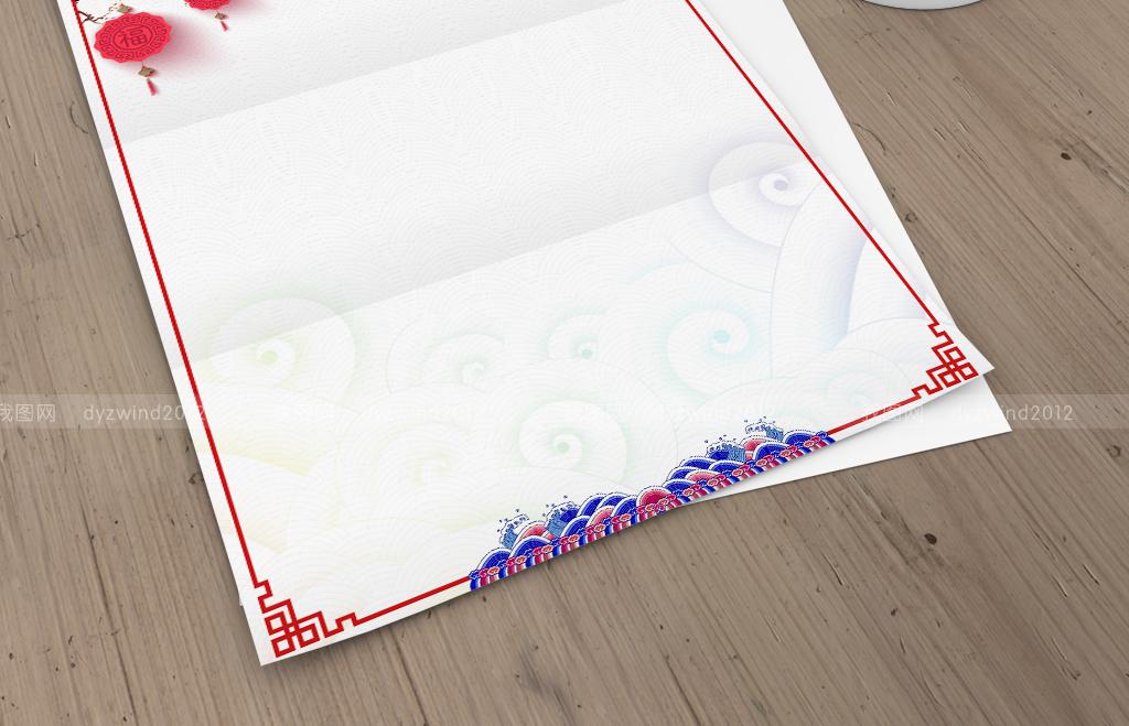 2017鸡年信纸小报背景模板图片