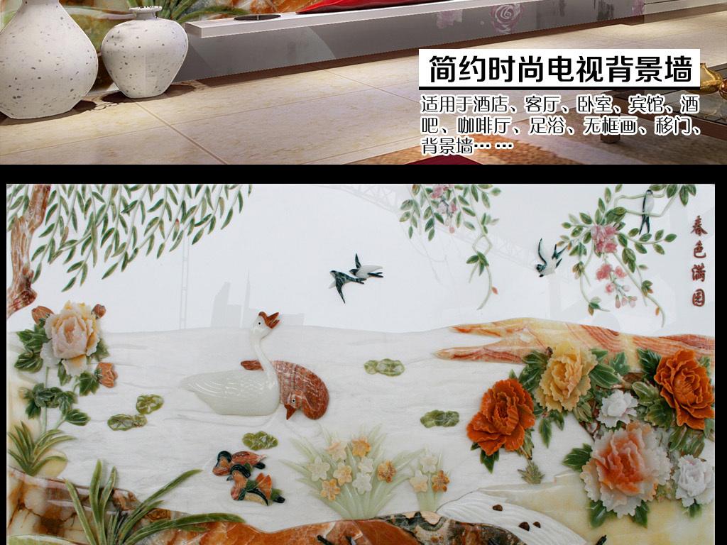 中式玉雕牡丹山水风景壁画电视背景墙