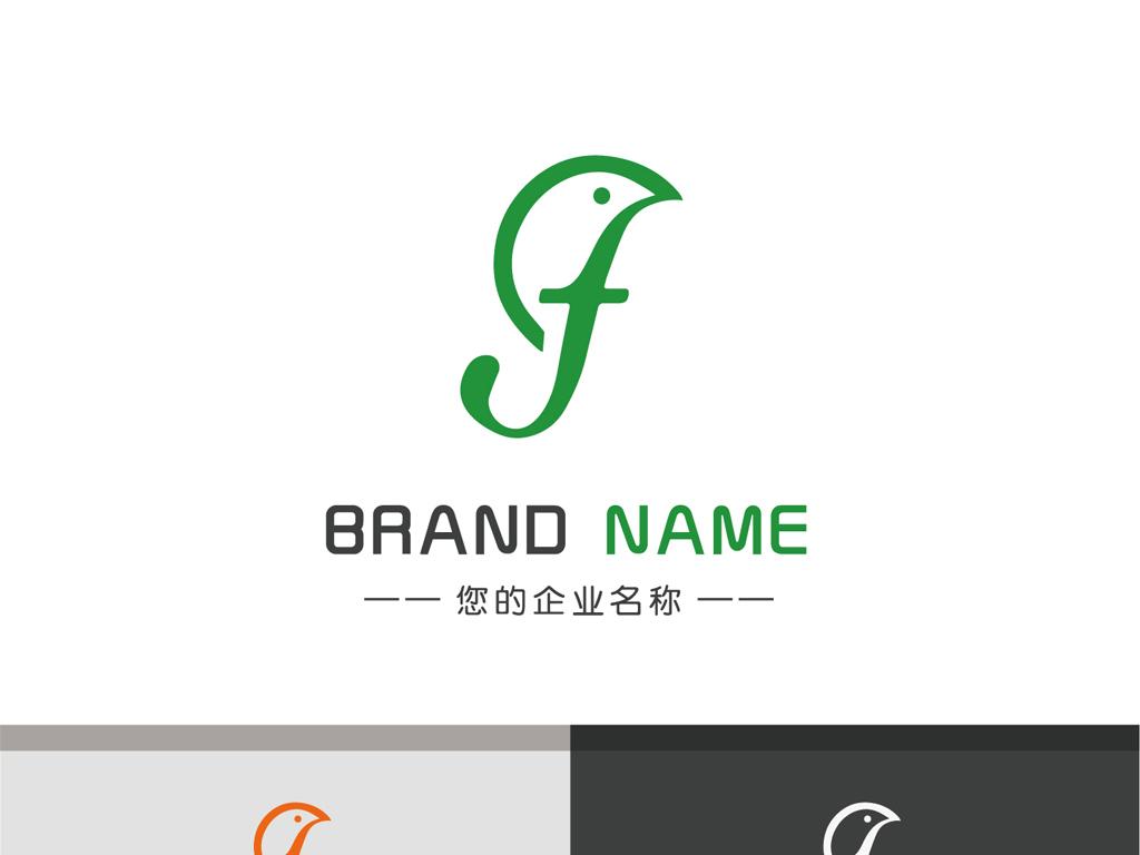 优雅字母flogo卡通小鸟自然绿色标志