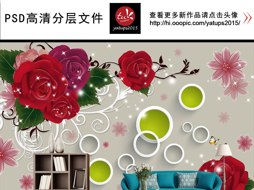 玫瑰花纹3d背景墙装饰画墙纸清新手绘华丽绚丽浪漫
