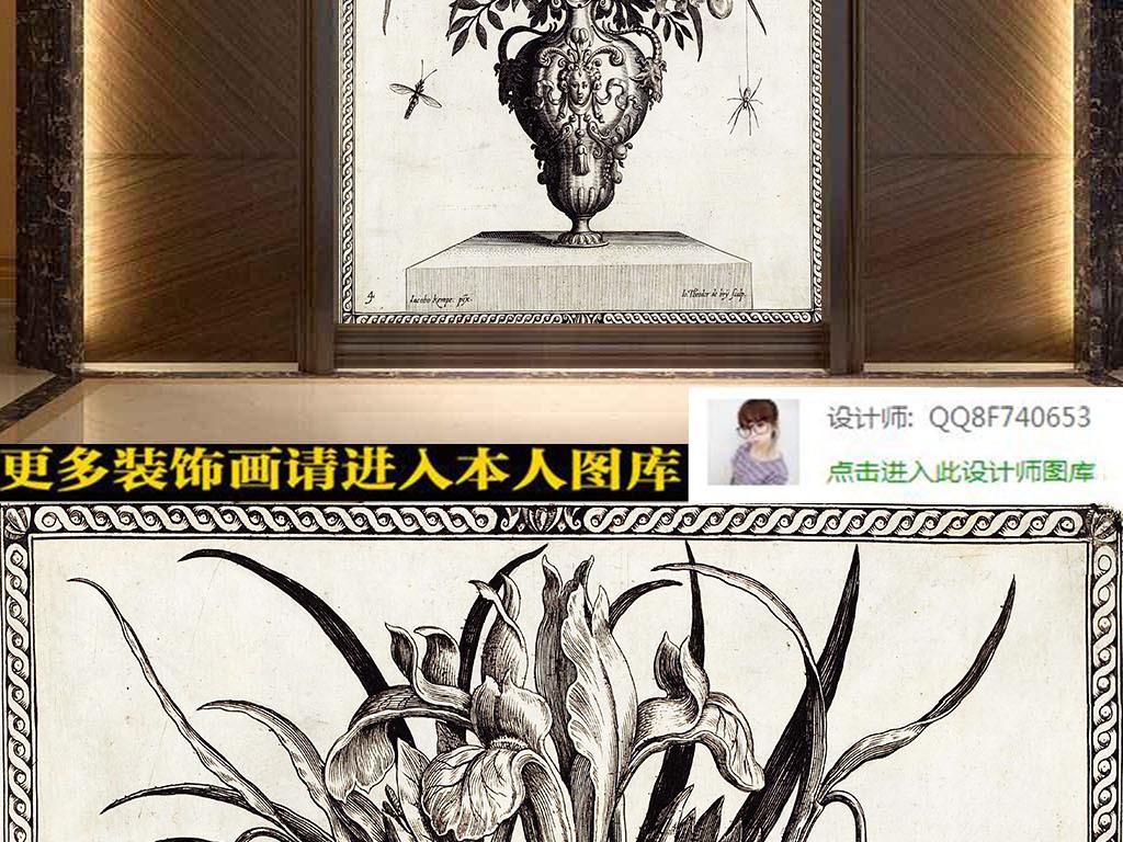 简约欧式花卉素描玄关装饰画