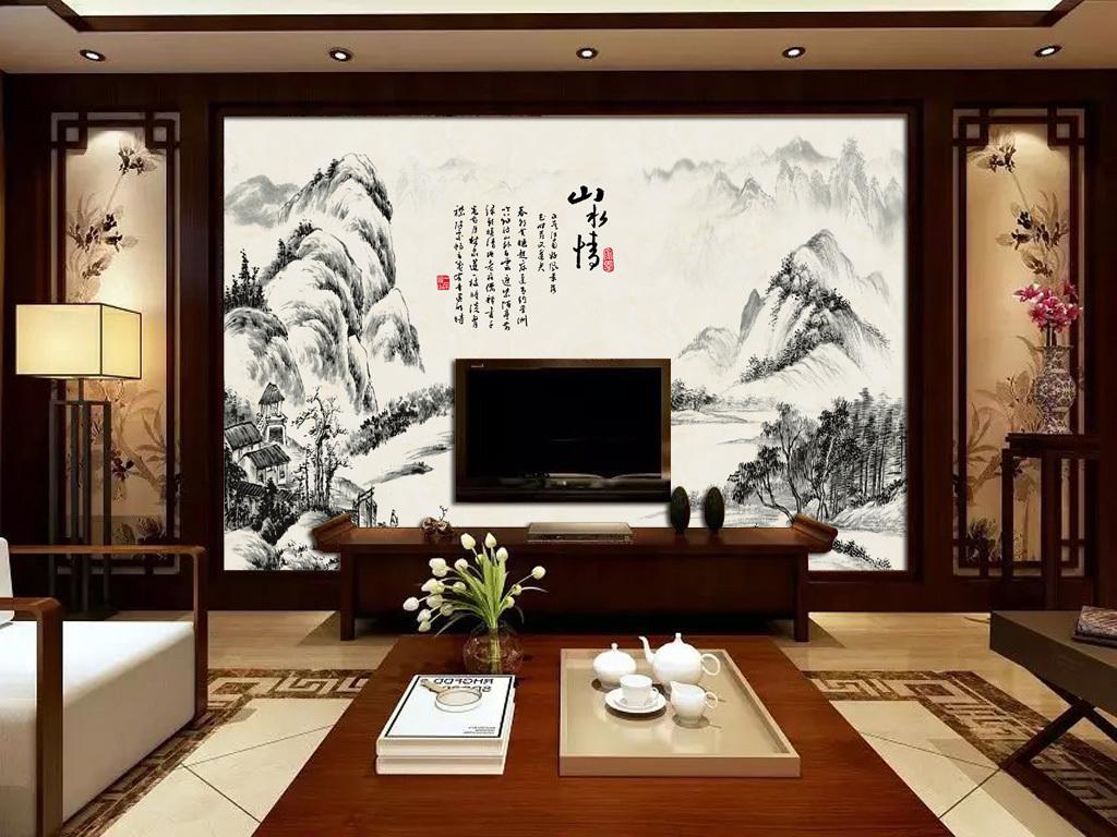 国画山水情中式电视背景墙