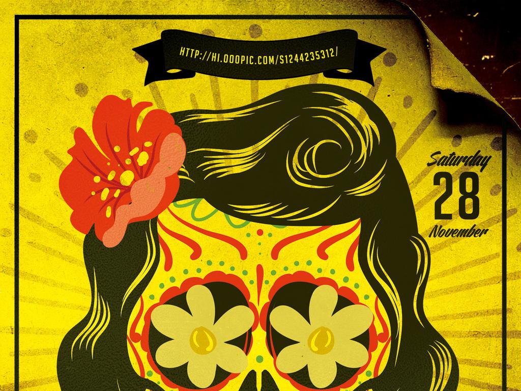 手绘死亡海报创意摇滚摇滚吉他死亡游戏摇滚元素摇滚素材摇滚psd摇滚