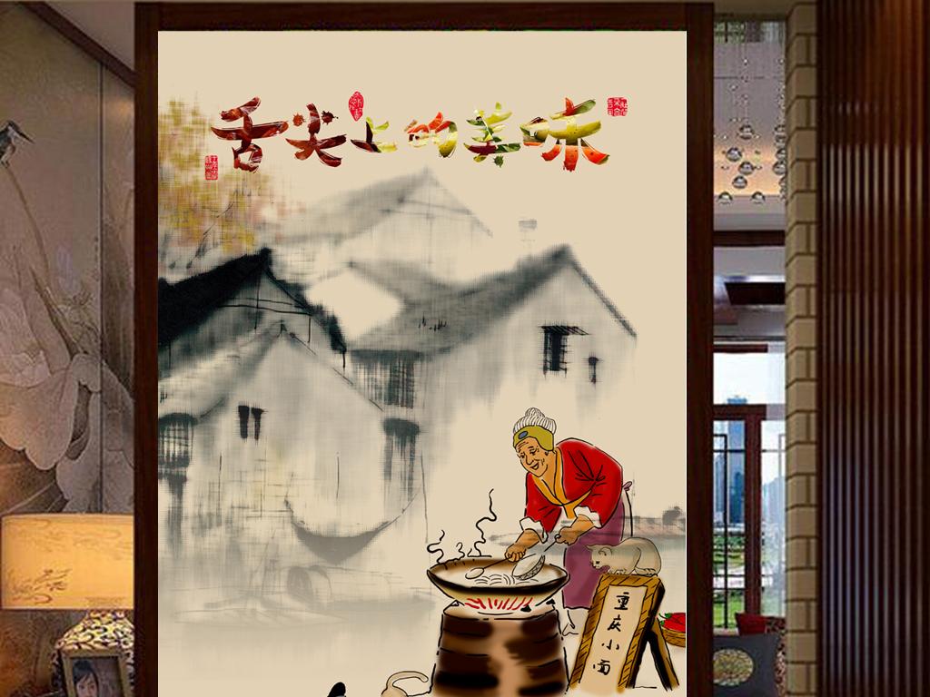 画玄关水墨画水彩手绘手绘水彩竖幅背景竖幅广告油画竖幅竖幅山水画