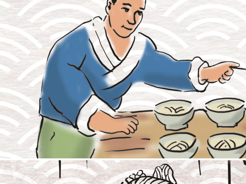 手绘传统美食重庆小面工装背景墙