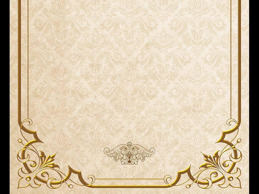 纹边框欧式风格信纸海报背景模板