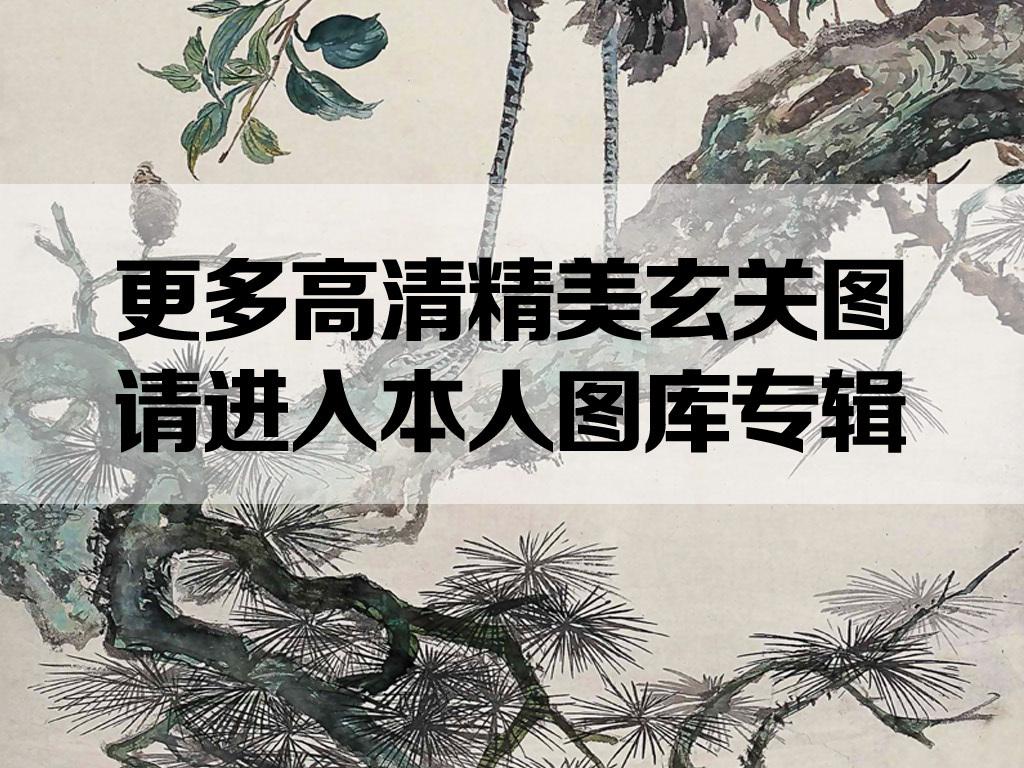 作品模板源文件可以编辑替换,设计作品简介: 工笔花鸟国画松龄鹤寿