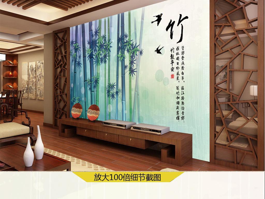 手绘竹林电视背景墙