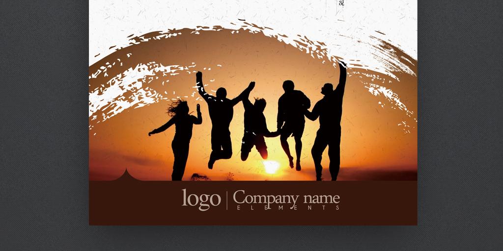 企业文化墙励志标语创意海报设计之梦想图片