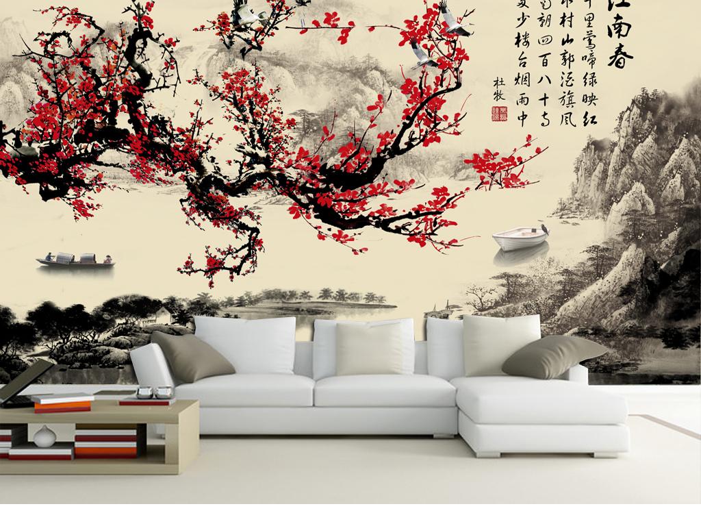 梅花水墨画中式古典电视背景墙