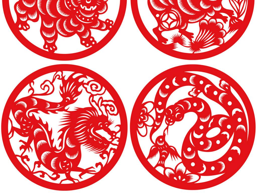 十二生肖剪纸生肖属相蛇虎马年兔鼠猴鸡猪羊狗龙