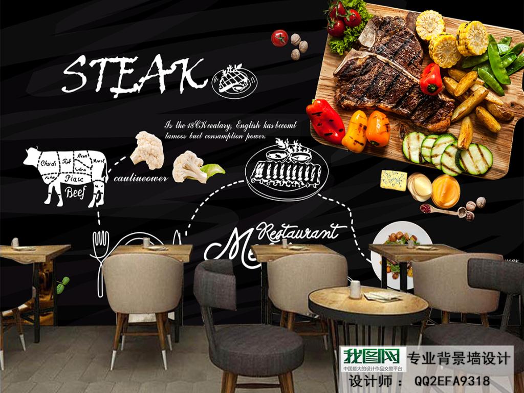 黑色手绘西餐厅牛排背景墙