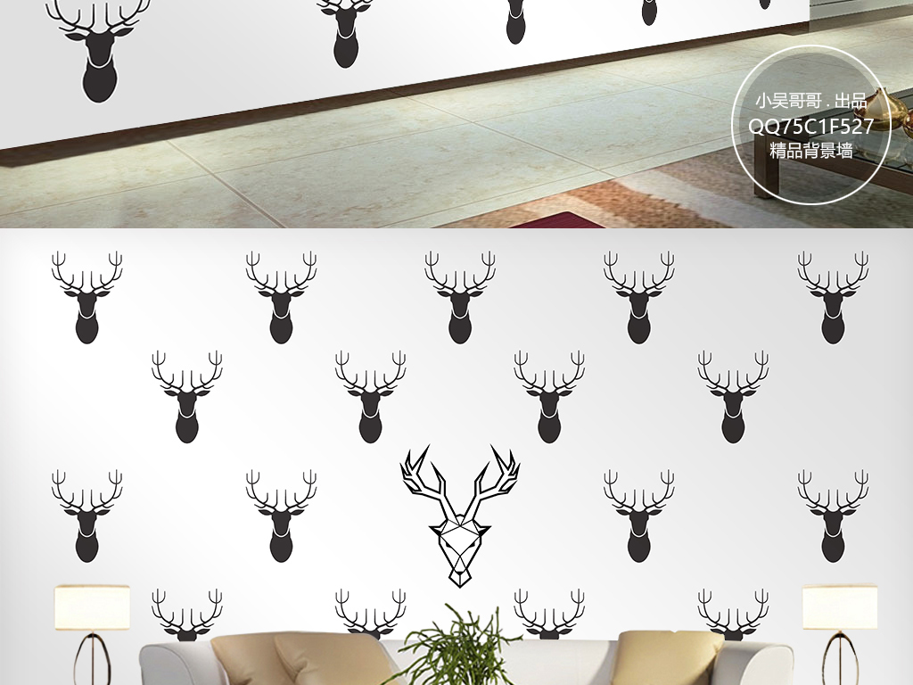 客厅背景墙大型壁画极简手绘北欧麋鹿驯鹿梅花鹿小鹿