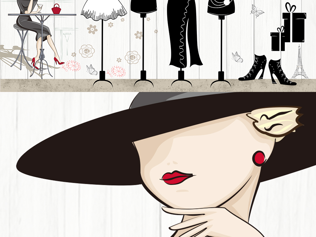 现代手绘清新公主服装店工装背景墙