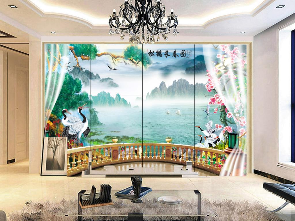3d松鹤长春图电视背景墙