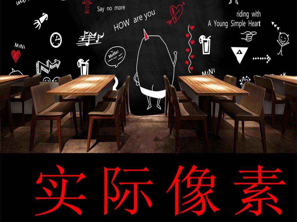 手绘黑板粉笔奶茶小吃店壁纸休闲水吧背景墙