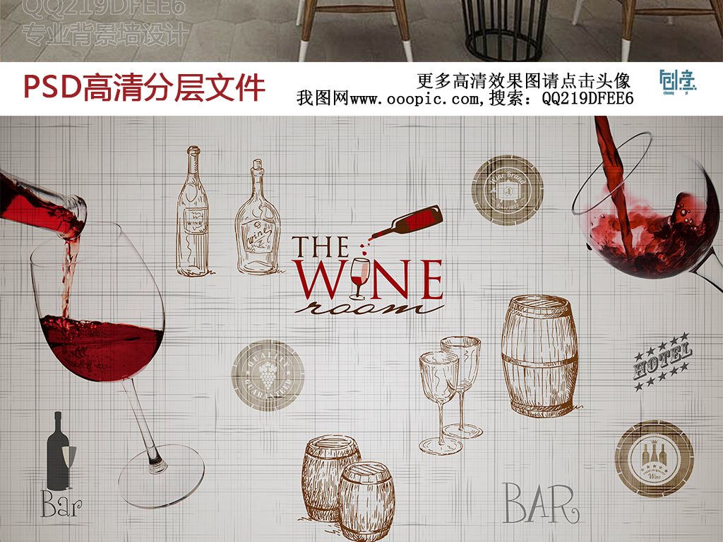 红酒葡萄酒纹理背景复古欧式橡木桶木桶饭橡木桶珍藏木桶素材木桶效应