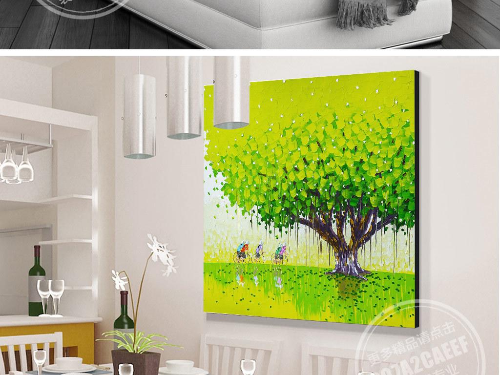 现代简约新中式绿色大树风景油画无框画图片