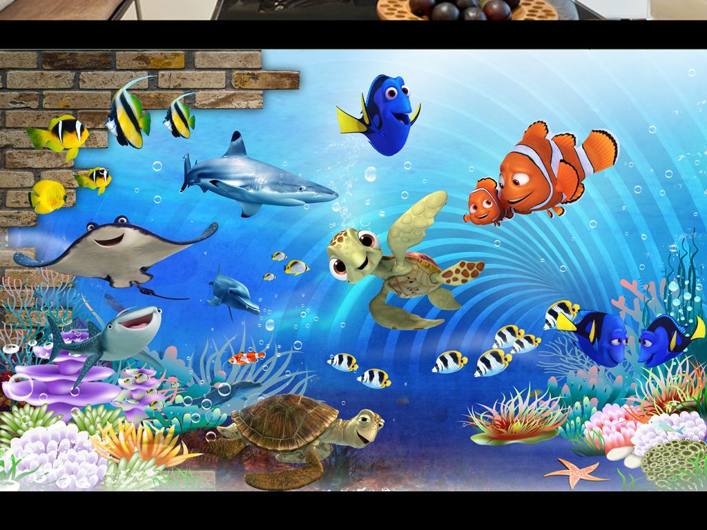 3d海底世界儿童房卡通背景墙壁画