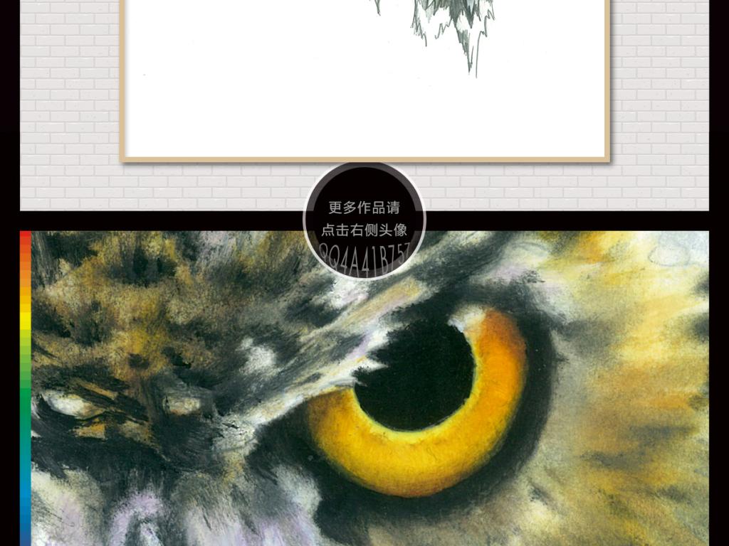 手绘水彩动物猫头鹰油画玄关背景墙装饰画