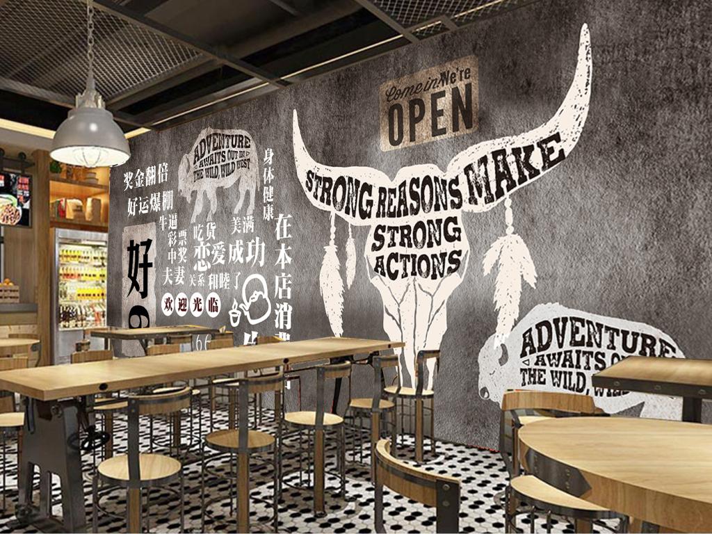 餐厅背景牛排烤肉西餐厅背景背景墙手绘电视背景墙背景墙装修