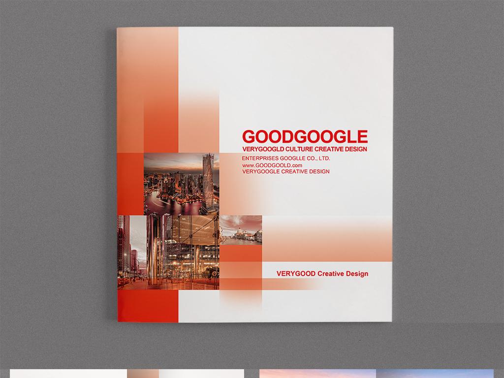整套红色企业宣传册公司画册产品手册模板图片
