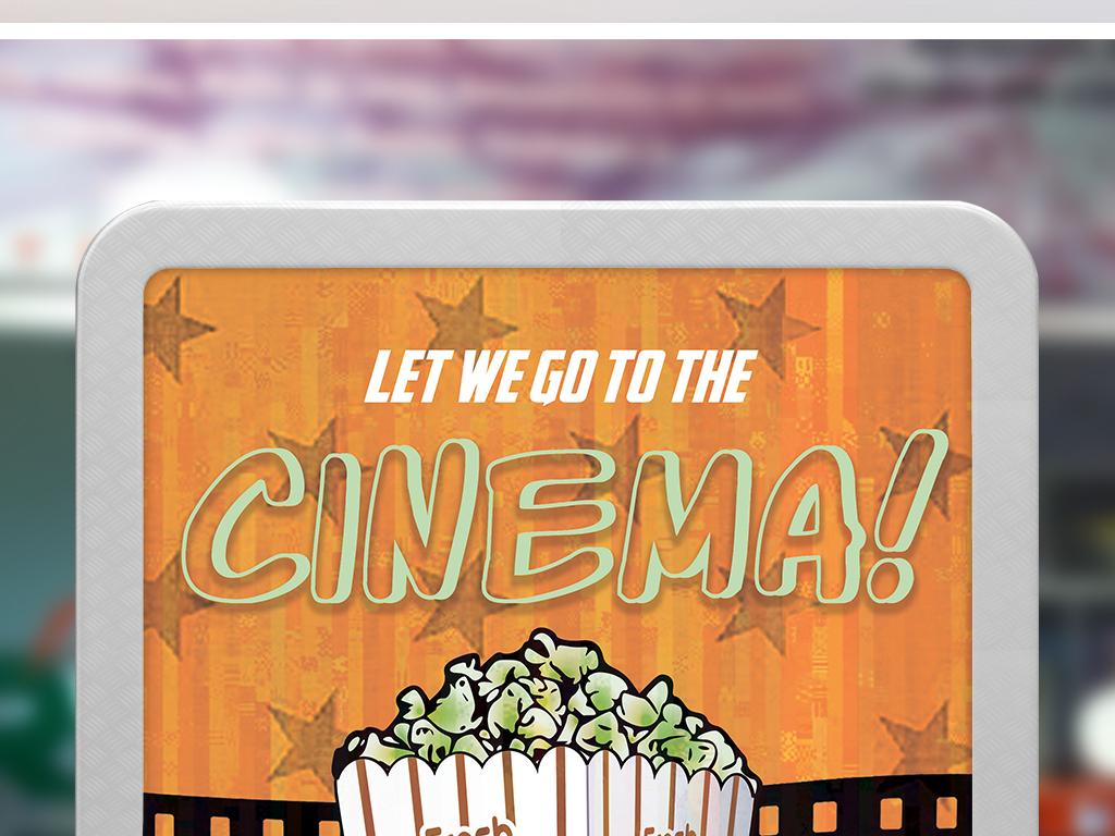 平面 广告设计 海报设计 pop海报 > 怀旧文艺手绘电影院开业促销活动