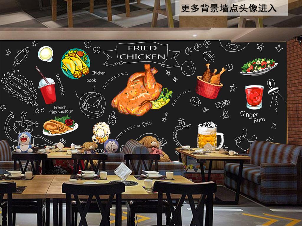 涂鸦背景餐厅背景手绘涂鸦烧鸡烤鸡啤酒鸡尾酒鸡腿立体背景黑板手绘