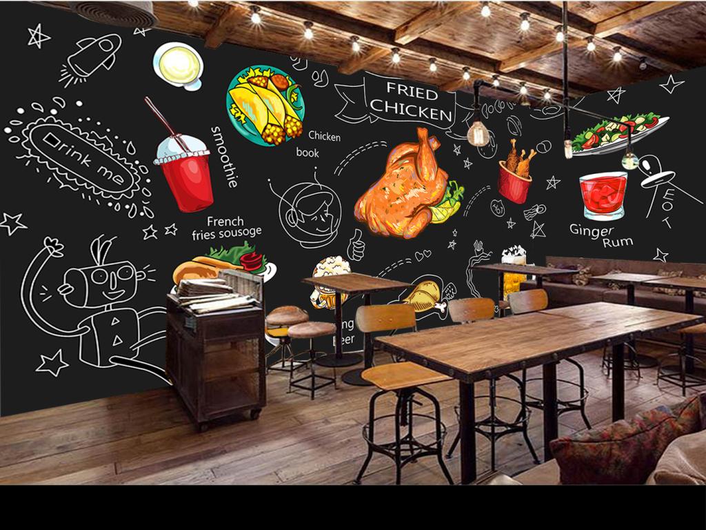 手绘烧烤餐厅现代3d立体欧美墙壁墙壁酒吧咖啡店餐厅小吃店甜品店电视