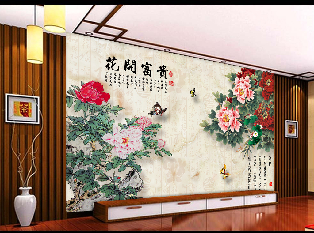 背景墙|装饰画 电视背景墙 中式电视背景墙 > 花开富贵牡丹花大理石纹