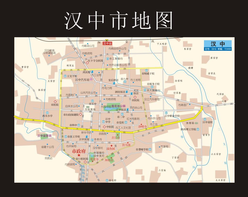 陕西省汉中市地图汉中市地图矢量文件汉中市行政区规划地图汉中市地图