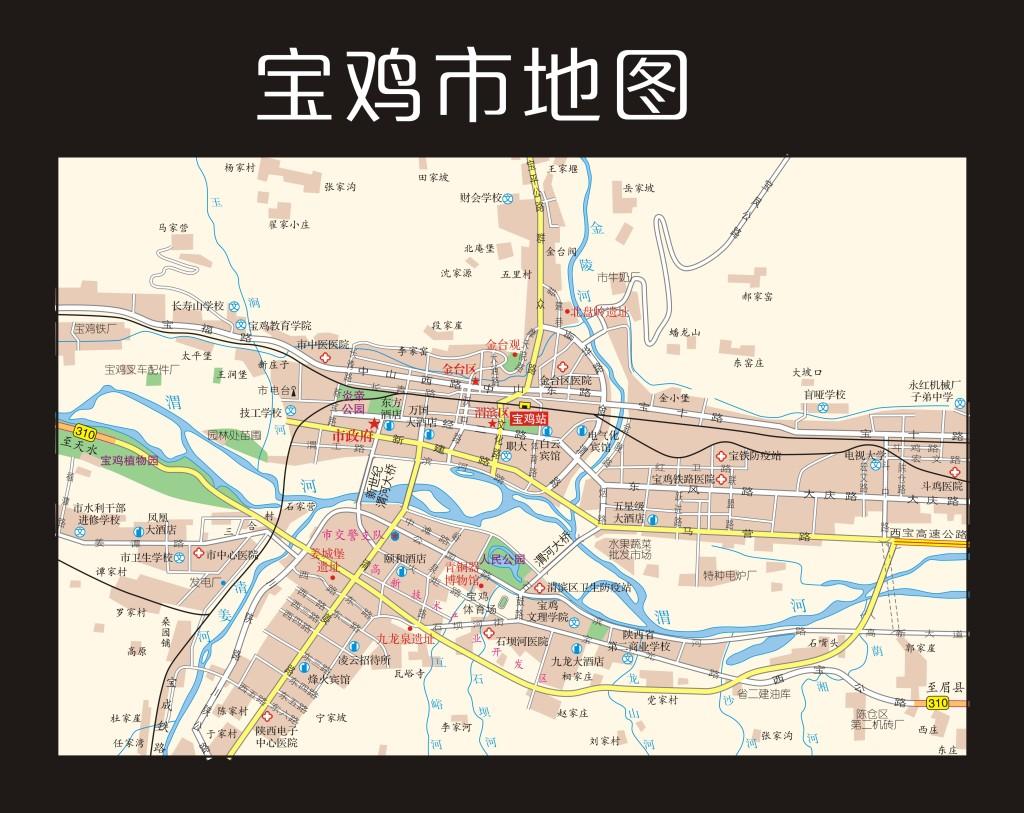 宝鸡市地图