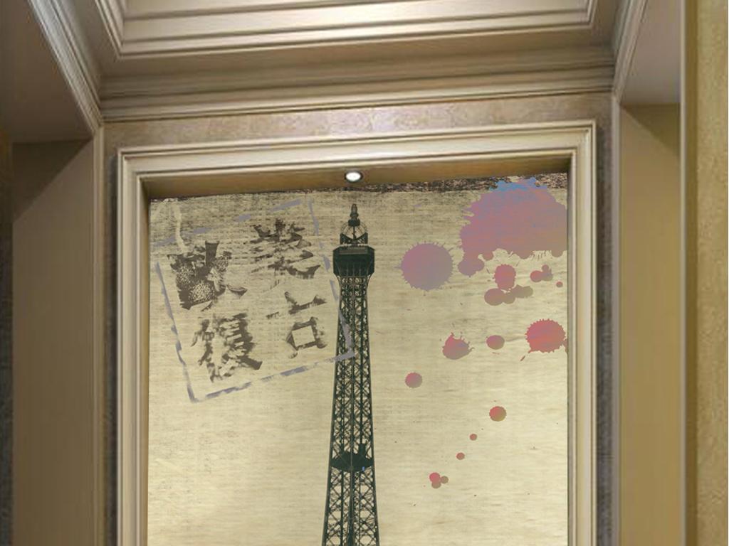 欧美油画怀旧复古巴黎铁塔工装玄关
