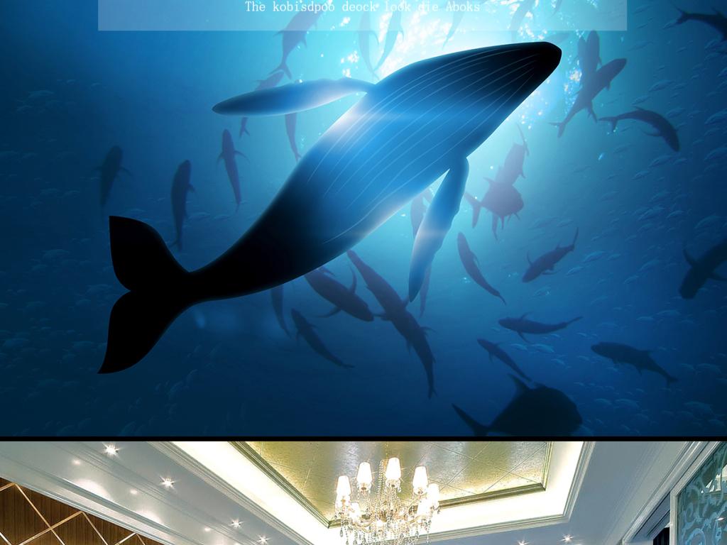 海底世界3d立体地板地砖地画