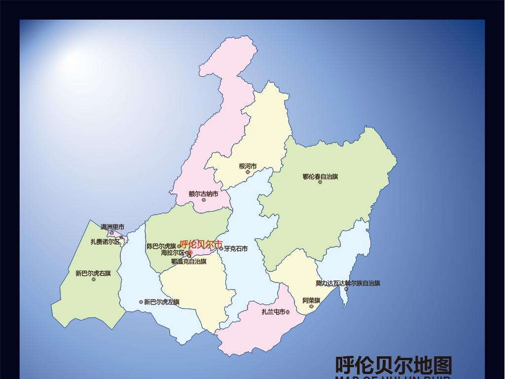 内蒙古手绘地图