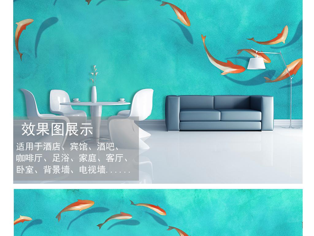 现代高清手绘鱼群背景墙装饰画