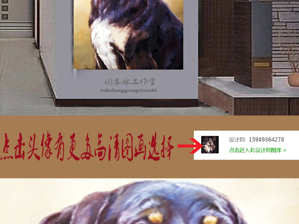 中国风工艺画阿狗宠物宠物之家小动物可爱萌萌物油画手绘高清油画高清