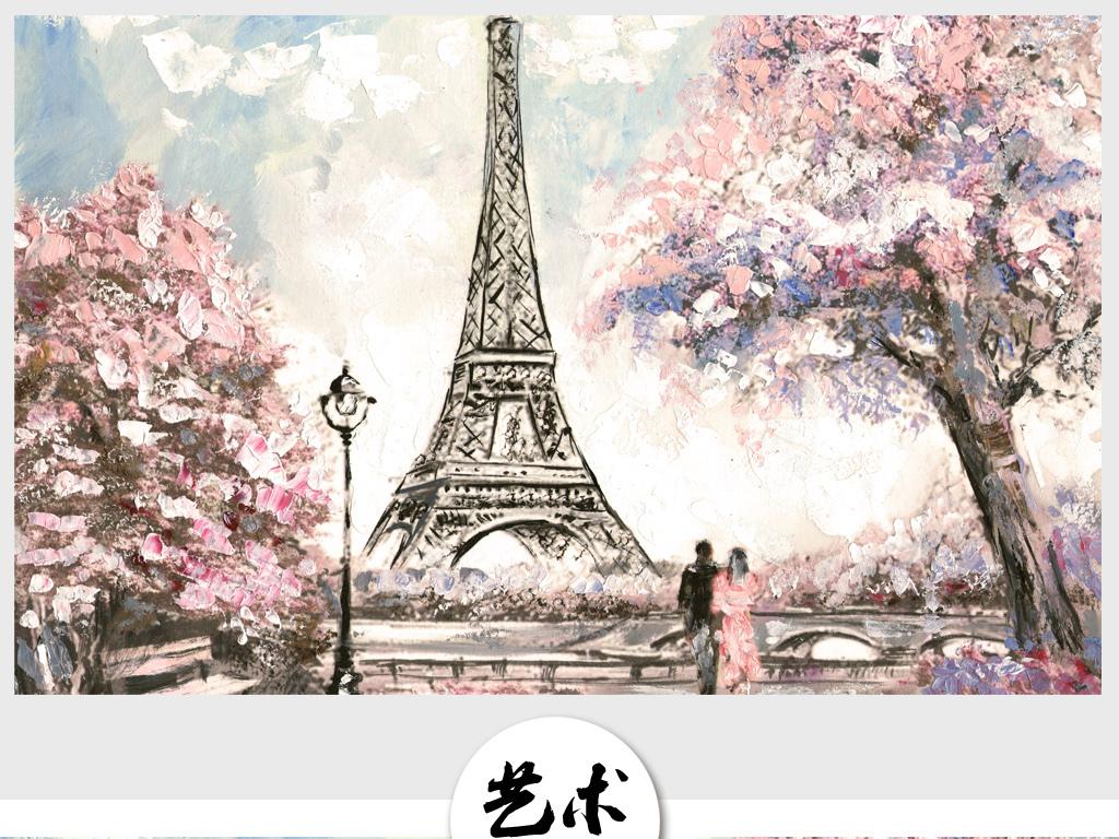 埃菲尔铁塔浪漫樱花爱情背景墙装饰画