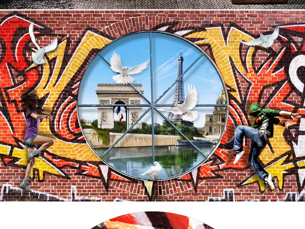 复古怀旧涂鸦墙街舞背景墙壁画图片