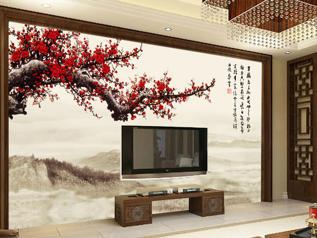 红梅中式电视背景墙